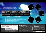 イベントフライヤー表.jpg